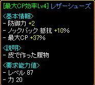 20070206134649.jpg