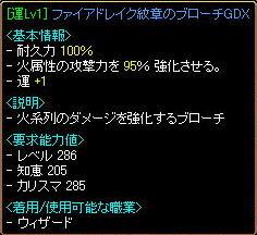 20070206134737.jpg