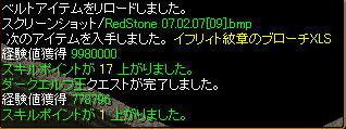 20070215130058.jpg