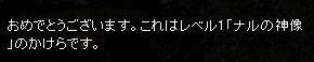 20070420145220.jpg