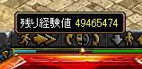 20070516011631.jpg