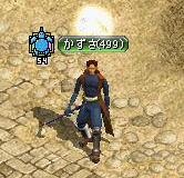 20070516011636.jpg