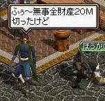 20070522171429.jpg