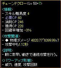 20070608114924.jpg