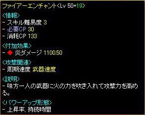 20070705100709.jpg