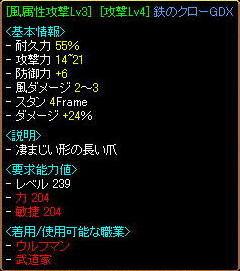 20071027110209.jpg