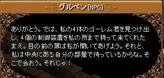 20071122101530.jpg