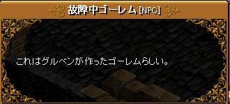 20071122101614.jpg