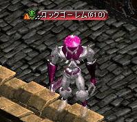 RedStone 071.12.07[00]