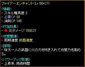 RedStone 071.12.11[01]