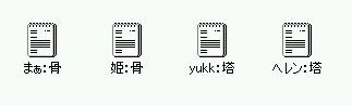 2007y11m09d_175641328.jpg
