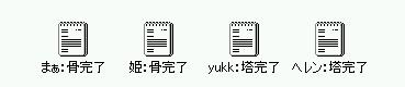 2007y12m05d_144250578.jpg