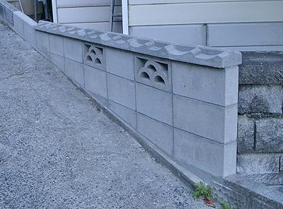 新しくなったブロック塀