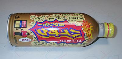 ハイオク…1L=210円