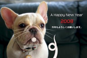 年賀状2008_03Aweb