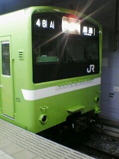 20061224151450