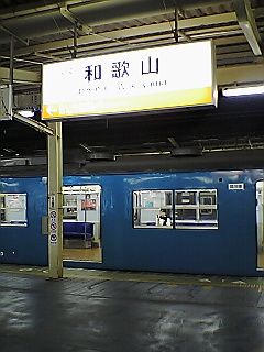 20061224184048