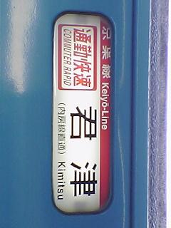 20070112123039