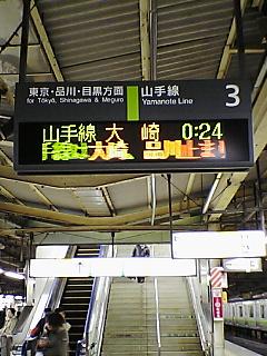 20070120011441
