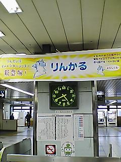 20070207165111