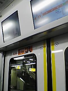 20070210173947