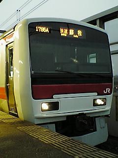 20070324175548