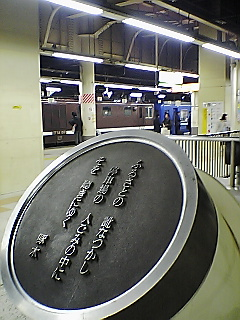 20070407205812