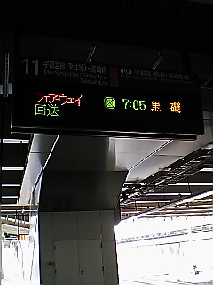 20070408070513