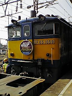 20070408093404