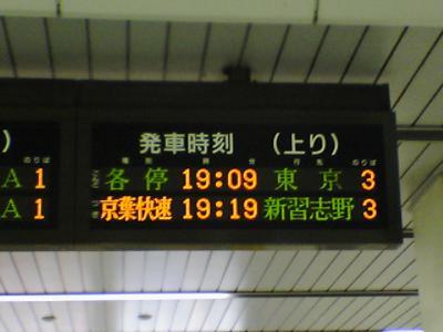 20070413191409.jpg
