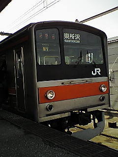 20070421090914
