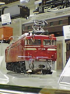 20070423174852