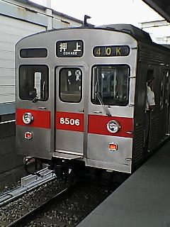 20070622081501