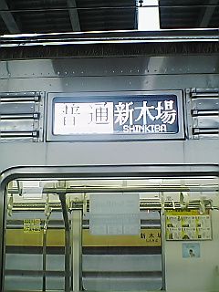 200706251716552