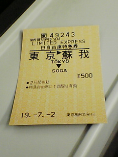 20070702193001