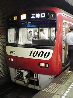 20070920171324
