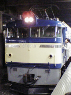 20071007080906
