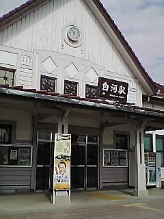 20071007130130