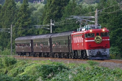 CRW_1560_JFR.jpg