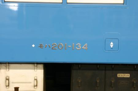 CRW_4605_JFR.jpg