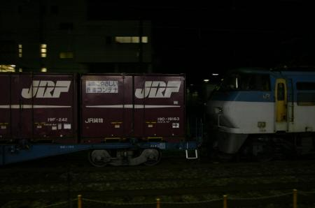 CRW_5806_JFR.jpg