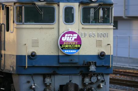 CRW_6857_JFR.jpg