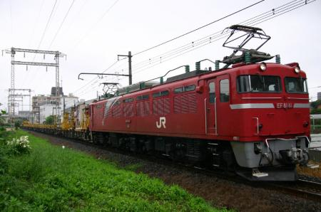 CRW_9412_JFR.jpg