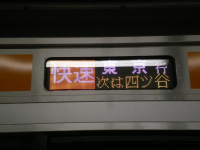 IMGP0402.jpg