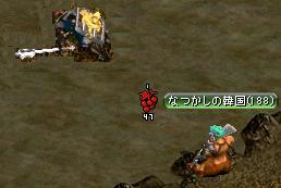 赤石クエスト3-13