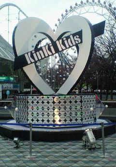 20071230KinKi.jpg