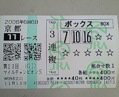 20061120132425
