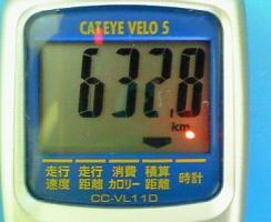 20070726083703