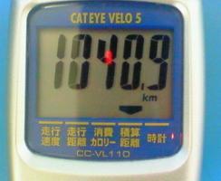 20070808080648