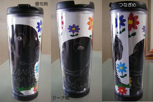 web-cupjiyu2.jpg